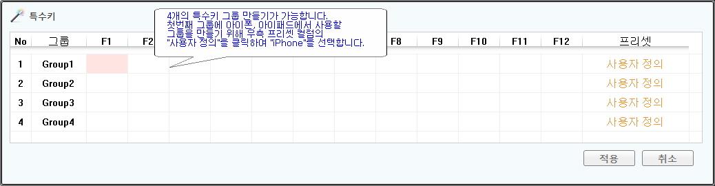 btdevice_07.jpg