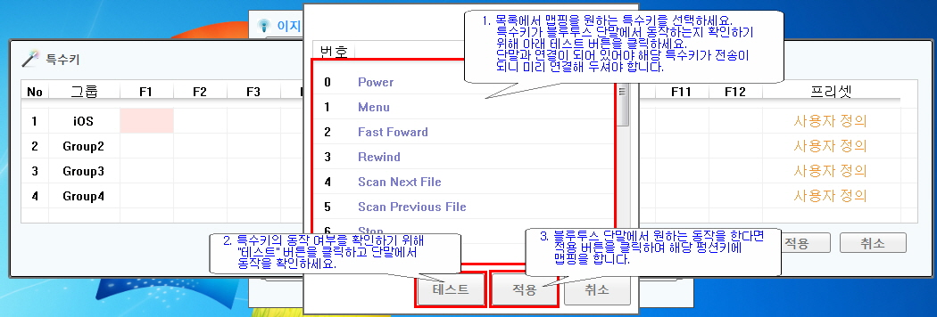 btdevice_12.jpg