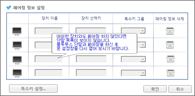btdevice_02.jpg