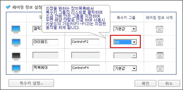 btdevice_09.jpg