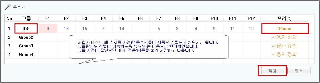 btdevice_08.jpg