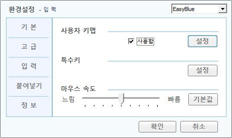 user_keymap1.jpg