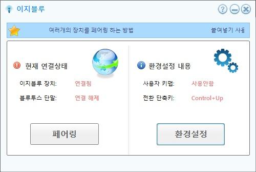user_keymap0.jpg