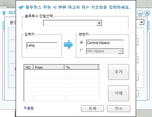 user_keymap2.jpg